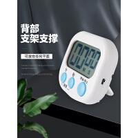 计时器奶茶店专用厨房定时器电子提醒器闹钟两用倒记时器商用简约