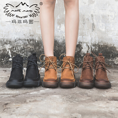 玛菲玛图女靴春 单靴子2018新款短靴女平底学院风系带复古女鞋真皮马丁靴006-8尾品汇 付款后3-5个工作日发货