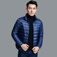 2018冬季新款男士轻薄羽绒服短款青年帅气韩版修身白鸭绒薄款外套