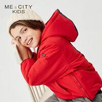 【1件3折叠券约:119.8,12日0点】米喜迪mecity童装冬新款男童半开襟红色套头连帽儿童棉服