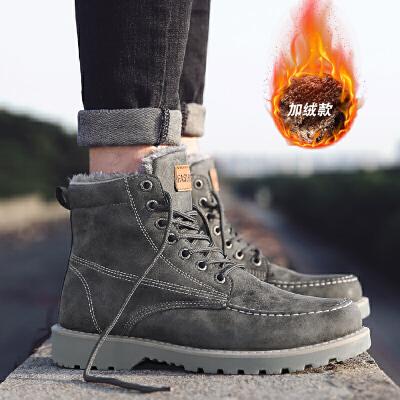 冬季男鞋加绒保暖棉鞋中帮马丁靴男士百搭雪地靴工装高帮男靴子潮