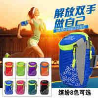 YIYI探路虎 户外运动跑步臂包 苹果手机包 健身骑行腰包背包腕包