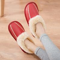 棉拖鞋皮拖鞋女包跟居家用男士冬季保暖室内家居情侣防滑学生宿舍