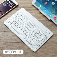 ipad2018新款pro9.7英寸蓝牙键盘mini3/4小米平板苹果pro11寸保护套10.5壳