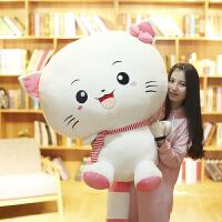 可爱猫咪毛绒玩具大号抱枕公仔布娃娃玩偶女孩圣诞生日礼物
