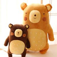 可爱呆呆熊毛绒玩具 情侣呆萌小熊公仔娃娃抱枕节生日礼物