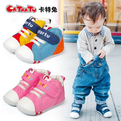 卡特兔1-3-5岁秋季婴儿学步鞋男女宝宝鞋子防滑软底机能鞋加绒帆布鞋