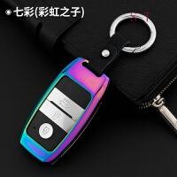 适用于起亚智跑钥匙套 KX3钥匙包K4遥控钥匙新K5钥匙保护壳扣男女士专用