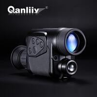 单筒望远镜 高倍夜视望眼镜 夜间红外夜视仪