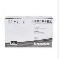 【正品原装】Lenovo/联想 LD2663 黑色硒鼓 适用于联想 LJ6300 /LJ6300D 打印机 硒鼓/鼓组