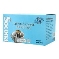 SOCONA美式香浓挂耳咖啡 顺滑浓香滤泡式咖啡现磨黑咖啡粉 25袋装