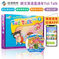 原装正版包邮 Tot Talk 2级别 培生朗文英语直通车原版幼儿英语培训教材-幼儿段 3-6岁