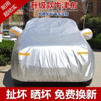 车辆外罩丰田rav4荣放汉兰达衣防晒防雨隔热汽遮阳防尘套