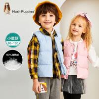 【2件3折价:125.7元】暇步士童装儿童羽绒马甲冬装新款男童上衣女童宝宝外套