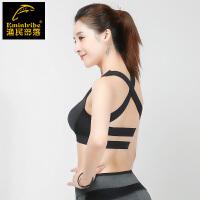 渔民部落 运动bra女美背高强度防震运动文胸性感跑步健身胸衣背心式聚拢bar