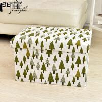 门扉 收纳凳 可折叠收纳柜时尚布艺储物凳长方形可坐收纳箱沙发凳午休凳