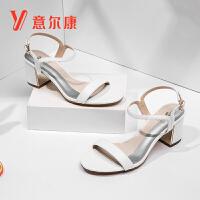 意尔康女鞋2018新款女士凉鞋8351GL52503WT