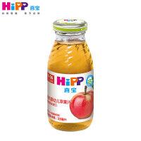 官方旗舰店】喜宝有机婴幼儿苹果汁 200ml*1瓶 辅食果汁