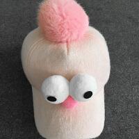 纯色大眼鸭舌帽 粉色 均码