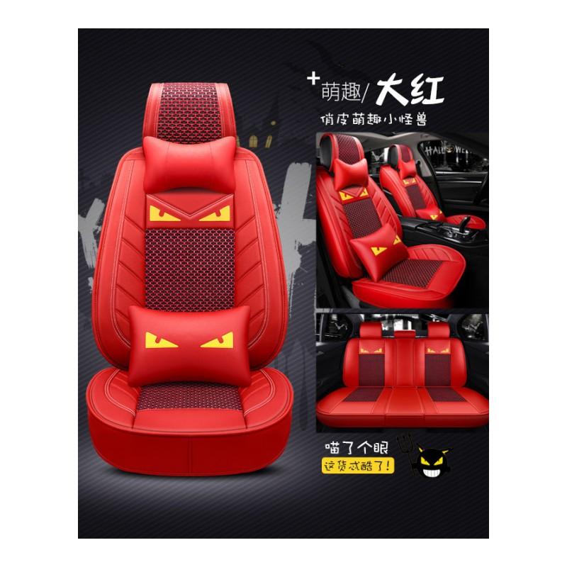 丰田凯美瑞卡罗拉雷凌威驰RAV4锐志新款全包汽车坐垫四季通用座套