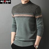 伯克龙男士纯羊毛衫 加厚款秋冬季新款100%羊毛针织衫男装韩版青中老年套头圆领毛衣 Z8098
