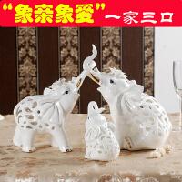 大象摆件 陶瓷工艺品一家三口大象招财象家居装饰品结婚礼物