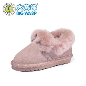 大黄蜂童鞋 女童棉鞋2018新款冬季儿童鞋子女孩加绒防寒休闲鞋潮