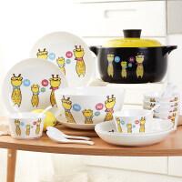 【满199减100】白领公社 餐具套装 家用创意陶瓷猫小咪16头卡通可爱儿童碗盘碟勺微波炉可用组合套装厨房用品