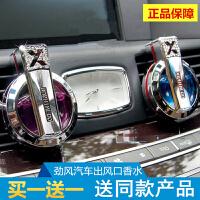 汽车香水摆件车载空调出风口香水夹 除异味车内香水座式车饰用品 汽车用品