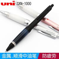 日本uni三菱SXN-1000黑色防疲劳金属杆占士甸Jetstream圆珠笔中油笔0.7mm签字笔可换中性笔芯
