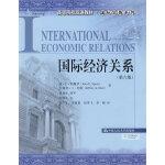 国际经济关系(第六版)(高等院校双语教材・国际贸易系列)
