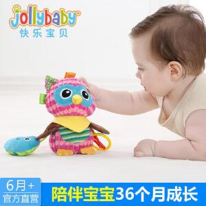 【每满100减50】jollybaby快乐宝贝6-12个月婴儿玩具毛绒布偶宝宝安抚玩偶车床挂