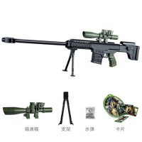 玩具枪可发射大男孩巴雷特电动连发*98K狙击枪