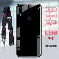 红米note7手机壳定制玻璃note7pro无指纹孔保护套小米8小米9来图订做照片米8se私人自制6