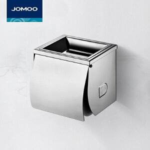 【每满100减50元】九牧卫浴不锈钢厕纸盒带烟灰缸卷纸架厕所多功能密封纸巾盒939005