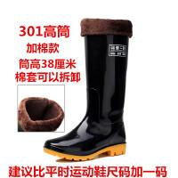 秋冬三防水鞋 中高筒雨鞋男女雨靴 保暖胶靴 耐酸碱牛筋水靴
