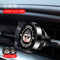 车载手机支架磁力吸盘式汽车用磁性车内磁铁磁吸车上支撑导航支驾