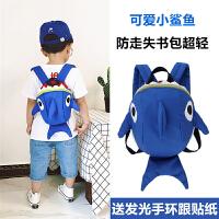 儿童1-3岁韩国迷你小婴儿男童幼儿园大班双肩防走失背包宝宝书包