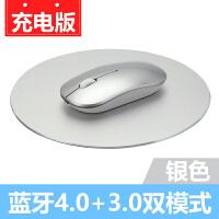 适用macbook苹果mac联想小米笔记本充电无线蓝牙鼠标4.0女生静音 标配