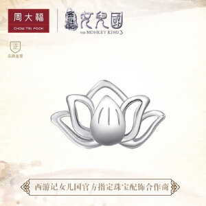 周大福X西游记女儿国系列莲花18K金耳钉(单只)P153839