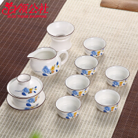 白领公社 茶具套装 中式白瓷陶瓷茶办公家用过滤式加厚耐热耐高温大容量日常用品泡茶壶茶具