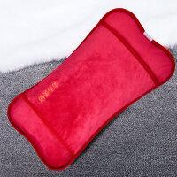 大热水袋充电式防爆��宝宝女电暖宝暖水袋暖手宝热宝手袋毛绒可爱 BM-520加长款 中国红