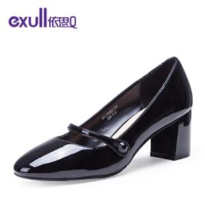 依思q新款纯色镜面女鞋粗跟方头套脚浅口单鞋女鞋