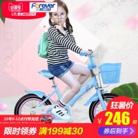 儿童自行车女孩脚踏单车16/14寸小孩公主款2-3-6-8岁宝宝童车