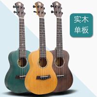 单板初学者学生女男23寸26小吉他乐器