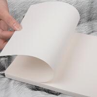 柏伦斯铅画纸手绘素描4K纸厚儿童速写纸水粉水彩4开纸彩铅画纸16k学生用美术纸8K铅笔画画纸八开油画棒纸120g