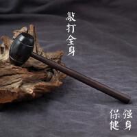 紫光檀乌木质按摩锤器红木锤足底经络养生保健棒敲背锤穴位敲打