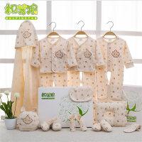 婴儿衣服套装纯棉秋冬新生儿礼盒夏季初生刚出生宝宝用