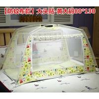 宝宝蚊帐罩 婴儿蚊帐新生儿童床蚊帐蒙古包小孩防蚊罩有底带支架