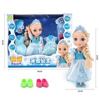 冰雪奇缘玩具公主娃娃会说话的智能娃娃套装礼盒女孩洋娃娃 【二代】蓝色豪华版